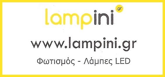 Χ - LAMPINI